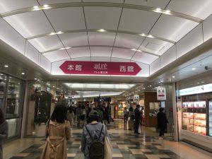 恵比寿駅の通路にある駅ビルのアトレの赤い案内看板。左に本館、右に西館の案内。