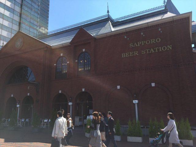レンガ調の工場みたいな建物、東京都恵比寿にある人気スポット、サッポロ、ビヤステーション恵比寿