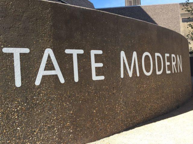 世界一有名な現代美術館