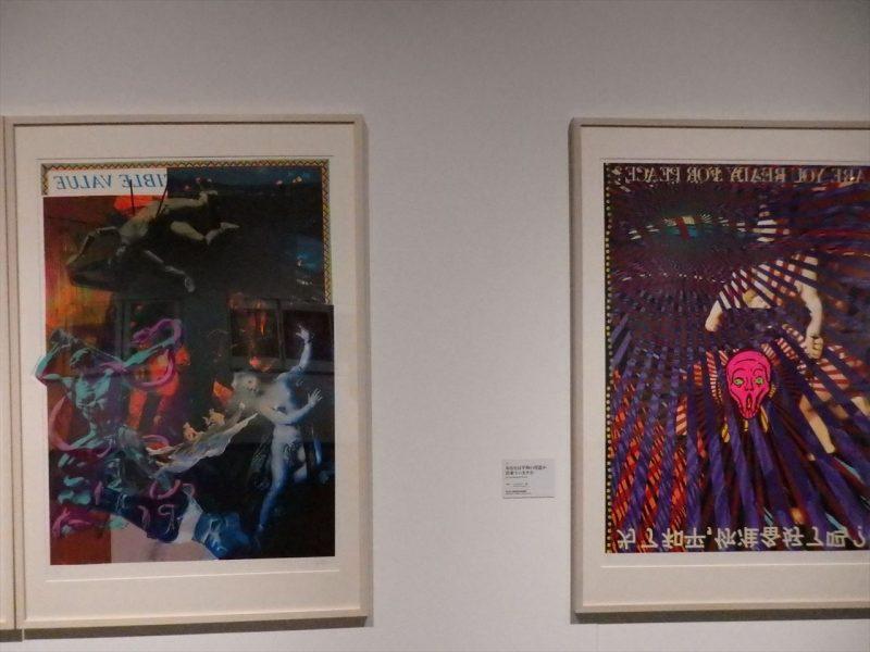 暗めの色調でデザインされた二枚の版画