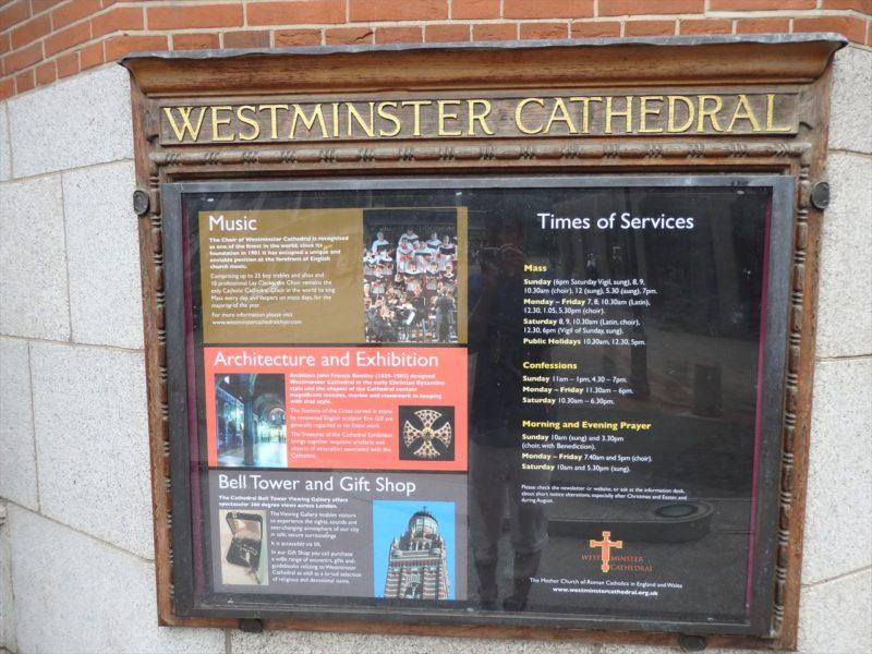 イギリスの大聖堂の案内図