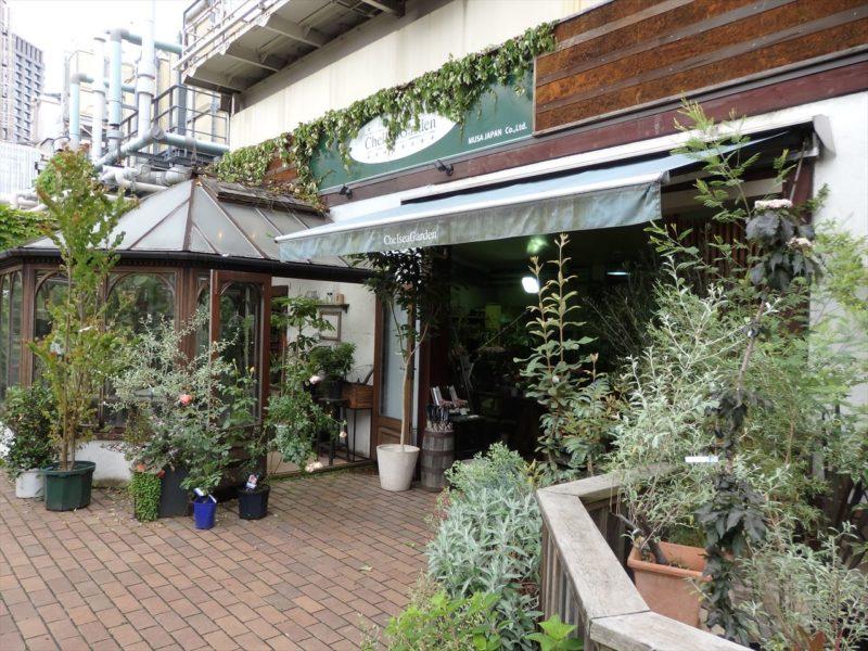 ビルの屋上にある園芸店の入り口