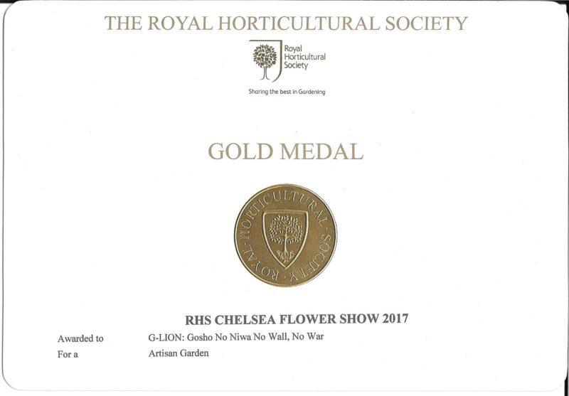 世界で1番権威あるチェルシー・フラワーショーのゴールドメダル