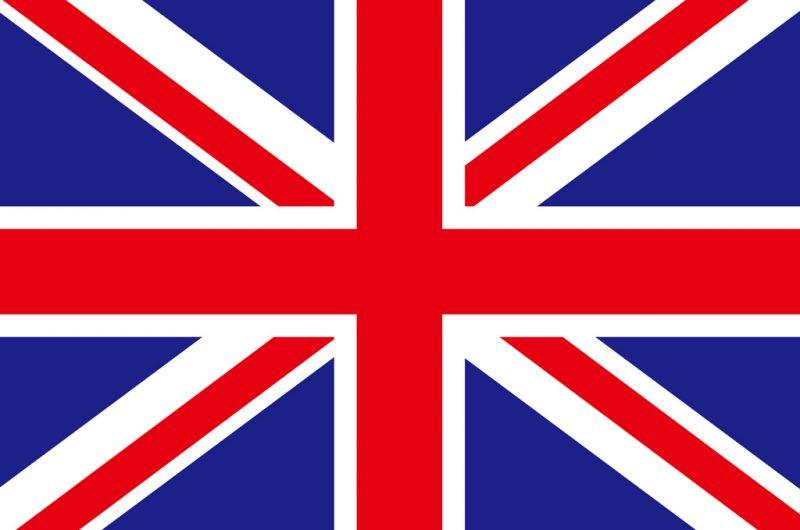 青の下地に赤い米印がかかれたイギリスの国旗