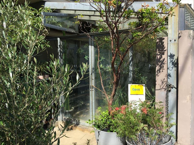恵比寿にある人気の園芸店