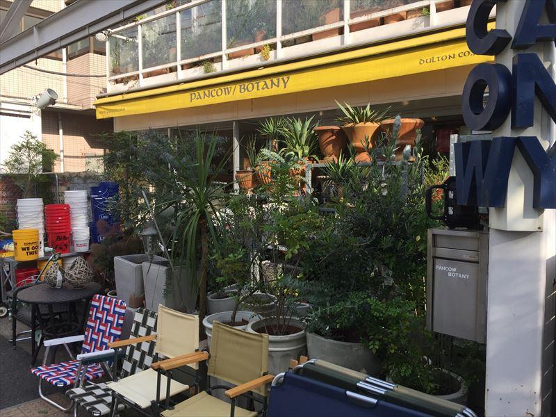 園芸と雑貨の人気店
