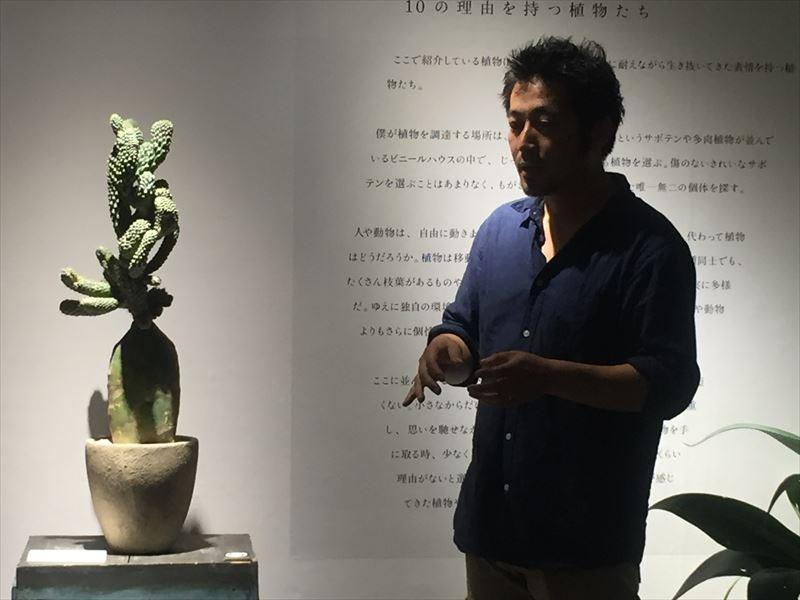 広島の植物屋『叢』店主