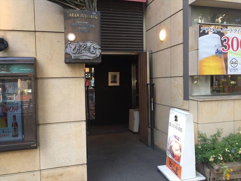 盛岡冷麺の美味しい焼肉屋さん