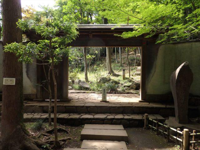 日本庭園等々力のかぶき門