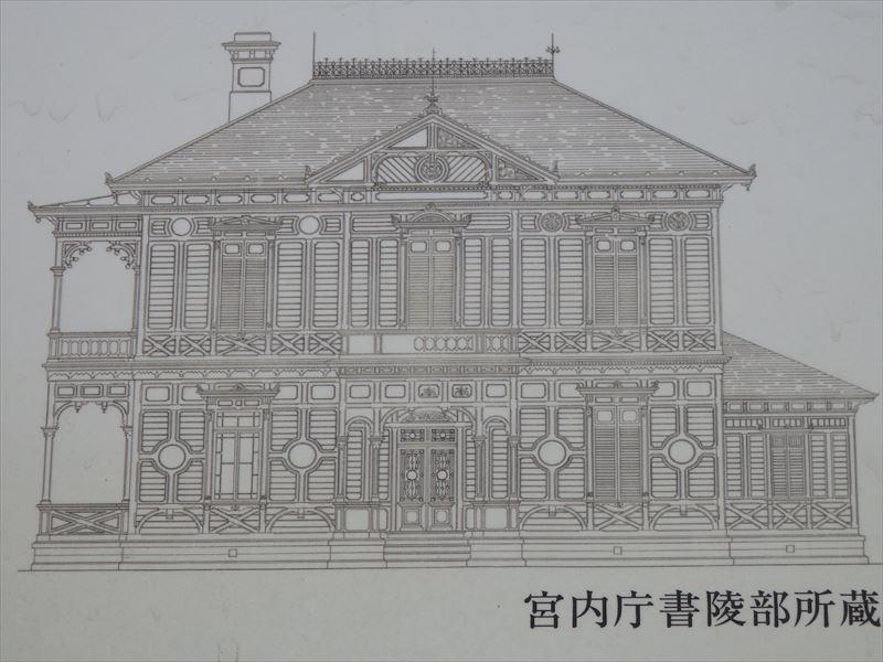 大正12年の関東大震災で焼け崩れた木製の洋館