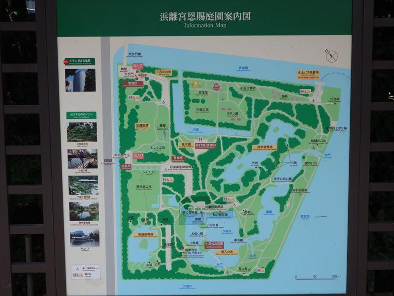 庭園内案内図