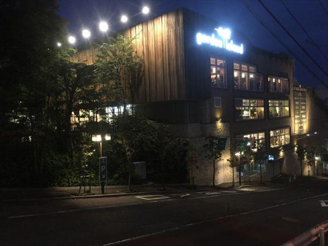 夜の方がライティングでオシャレな二子玉川の人気スポット