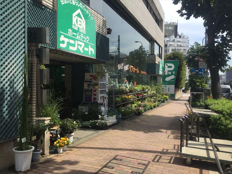 東京都大田区で一番大きな園芸店