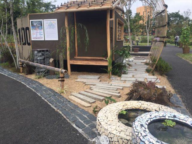 多摩美大の学生さん製作のお庭