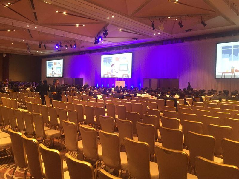 2000人近い参加者が集まるイベント会場