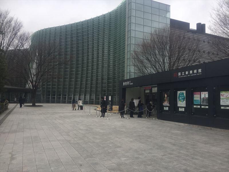 久しぶりの港区六本木の国立新美術館