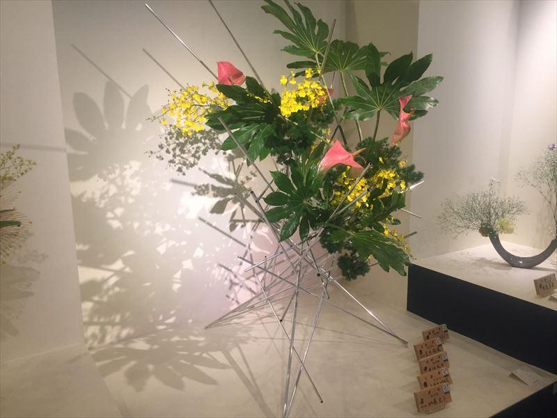 連名で作品発表された自由花の大作