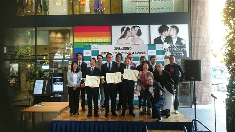 渋谷MODIで行われた渋谷公園通りガーデニングコンテストの授賞式