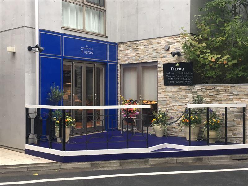 渋谷区のある飲食店の低予算外構リフォーム