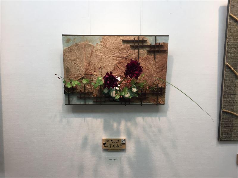 銀座で開催された目黒の先生の池坊の自由花のとてもポップな作品