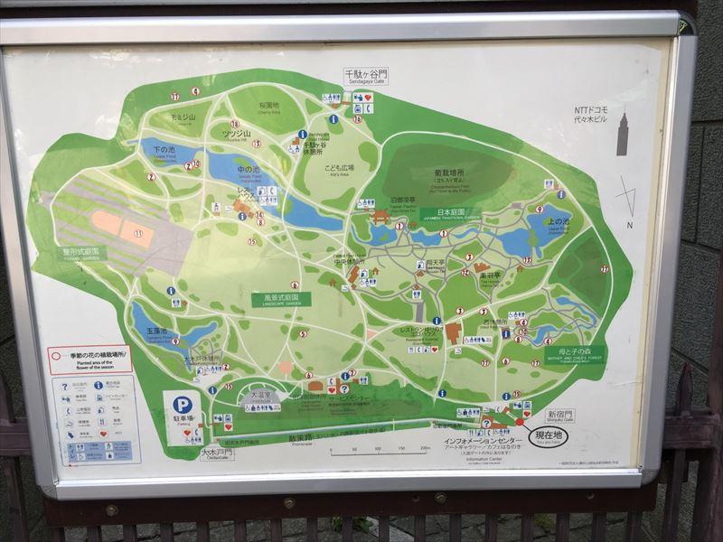初めての新宿御苑では園内地図を確認しておくべし
