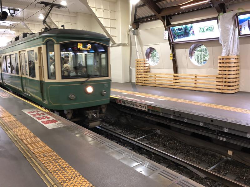 藤沢の駅に入ってくる江ノ島電鉄