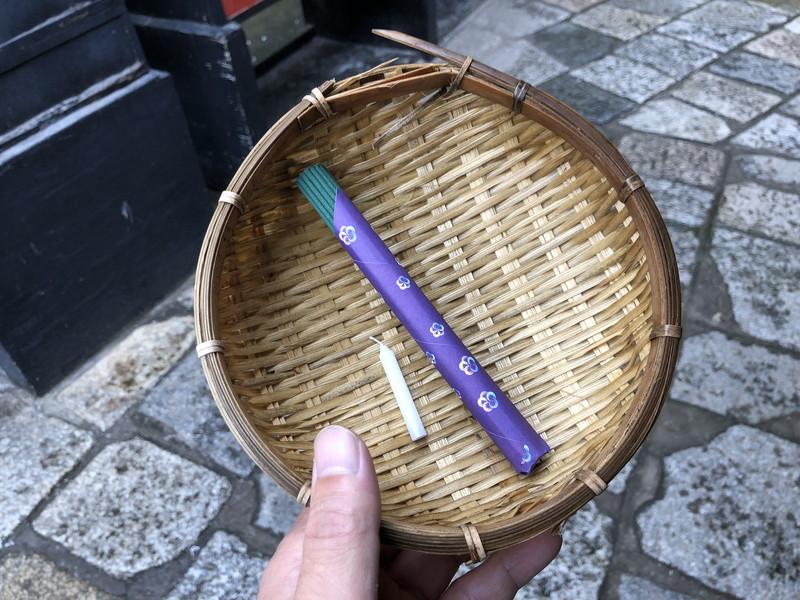 鎌倉銭洗弁天で銭を洗う際のセット