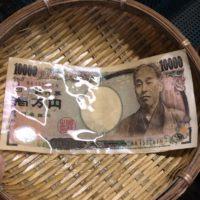 ぐりんぐりん散歩で訪れた鎌倉の銭洗弁天で洗ったお金