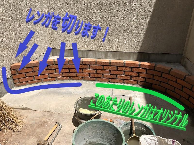 地面がななめなところでのレンガ花壇の施工ポイントを説明