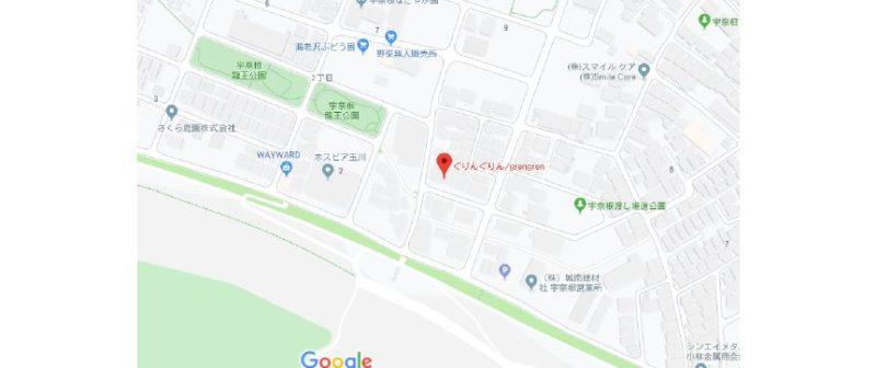 造園会社ぐりんぐりんの新事務所マップ