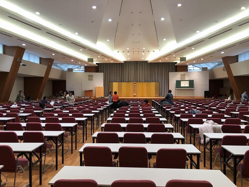 新年会が開催される池坊東京会館の一番広い講堂