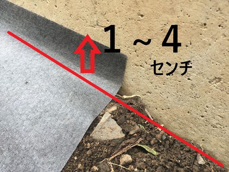 砂利を敷くための防草シートの敷き方