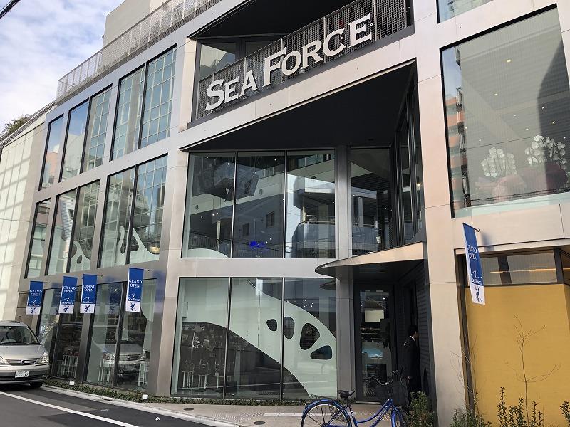 上野にある金属の総合ショップのシーフォース