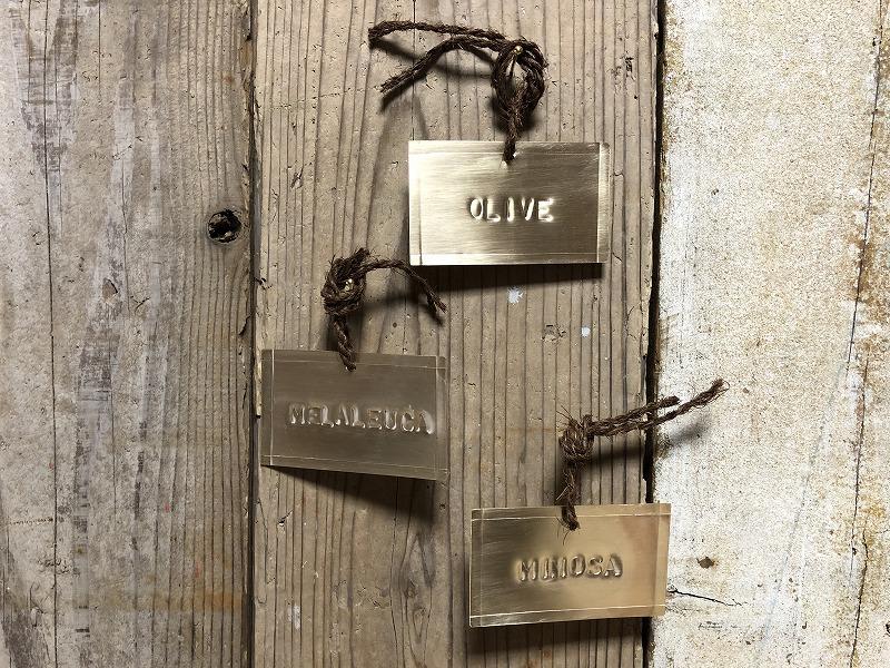 真鍮製の樹木の名札