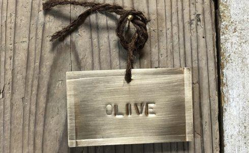 伝統工芸士がつくる真鍮製の樹木や植物の名札