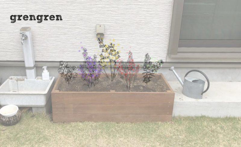ウリンで花壇をつくるイメージ図