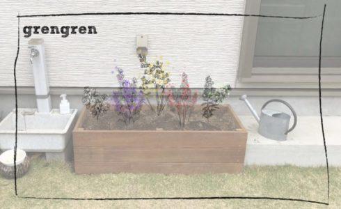 ウリンでつくる花壇の完成イメージ図