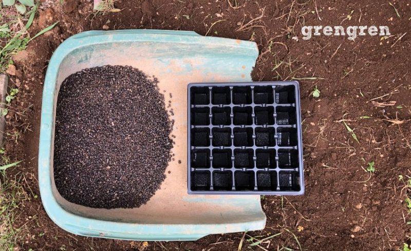 栄養分がたくさん入った栄養満点の苗床土壌