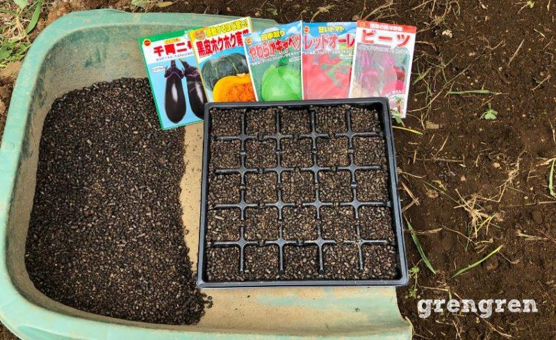 完成した苗床と種まきを行う野菜の種類