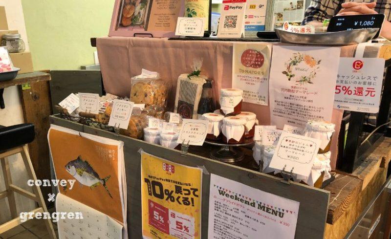 世田谷区の深沢で本格的な総菜料理を楽しめるお店