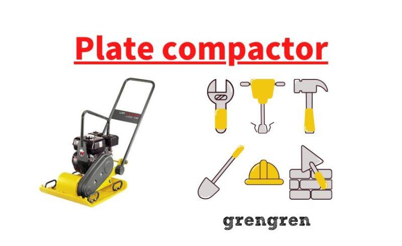 地面を固める機械プレートの説明