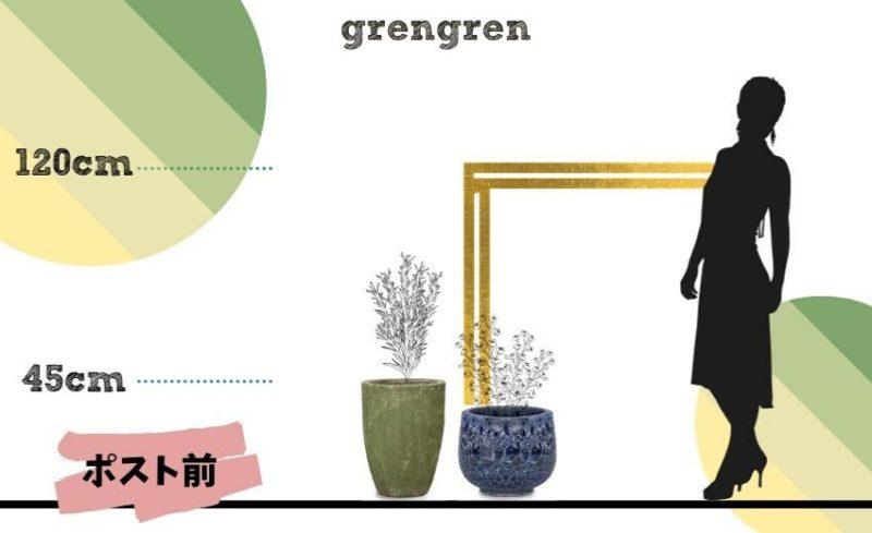 港区の新築個人邸のエントランス植栽プラン提案書