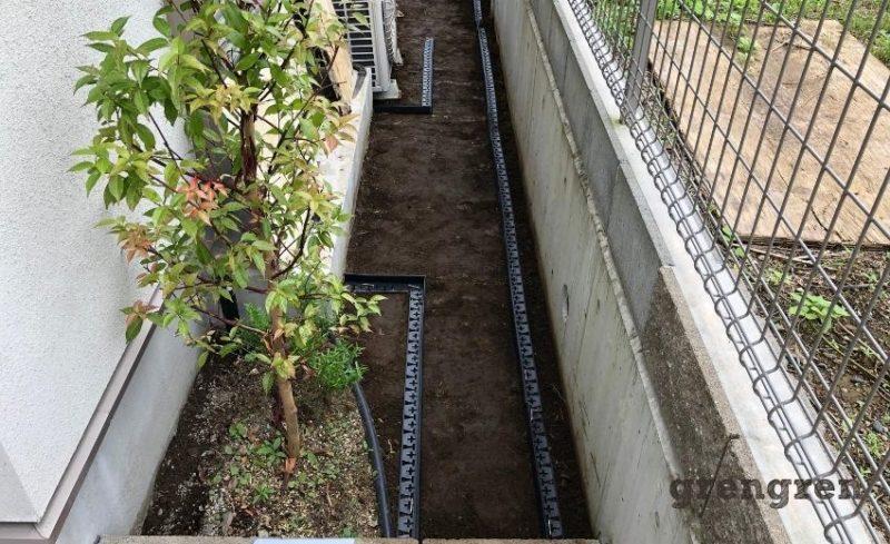 ブロック見切り材の枠を両側設置した横浜市の個人邸