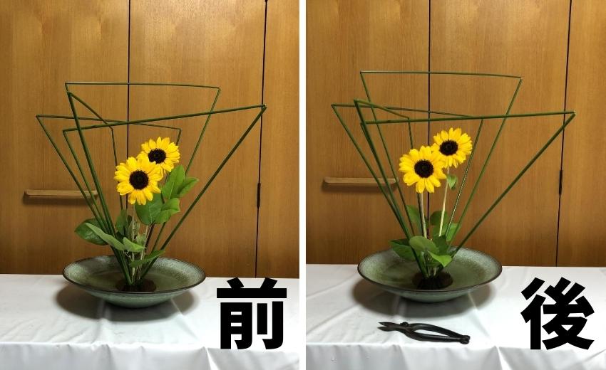 池坊自由花で先生の手直しが入った上から見たところの違い