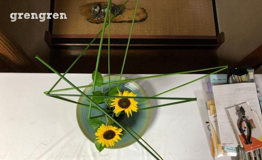 造園会社ぐりんぐりん横田がいけた夏の池坊の生け花の作品