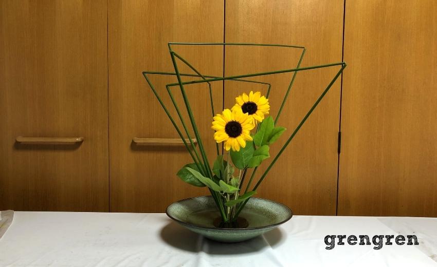 造園会社ぐりんぐりんの横田がいけた夏の池坊の自由花