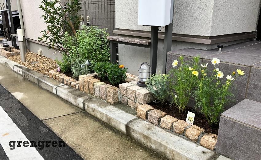 横浜市の個人邸での秋を感じる植栽