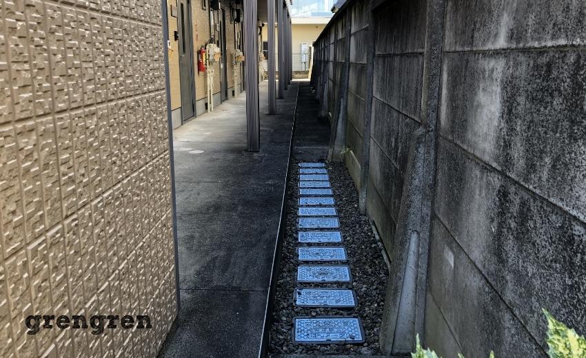 雑草除去した世田谷マンションの北側の様子