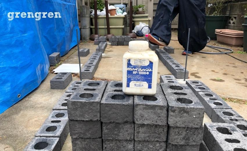 コンクリートにレンガを固定するためのプライマーを塗る工程
