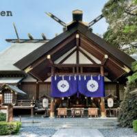 2021年元旦に詣でた東京大神宮の社屋